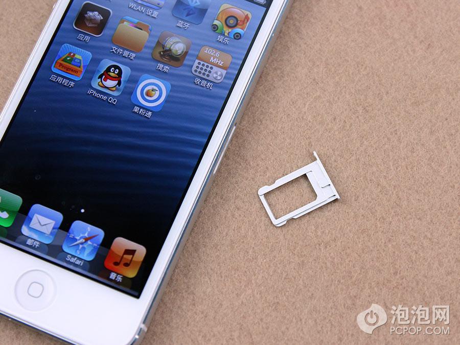 果粉智能手机采用了与iphone5相同的nano sim卡.