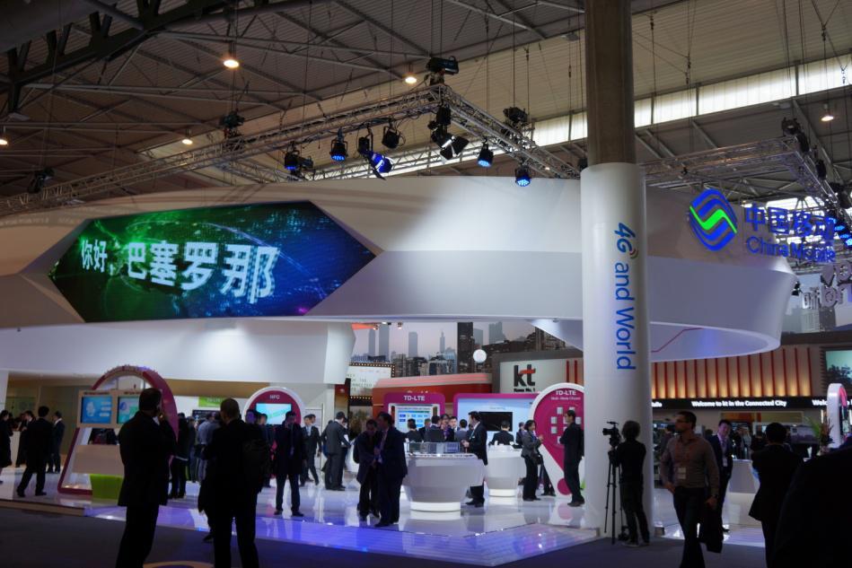 中国移动携手华为亮相2014世界移动通信大会