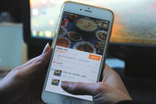 9.1起上海2018世界杯在线投注餐饮将受严格监管