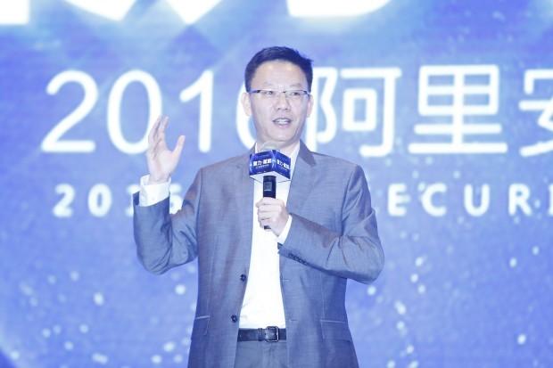 蚂蚁金服副总裁陆杰讯:安全能力是互联网金融行业的门槛