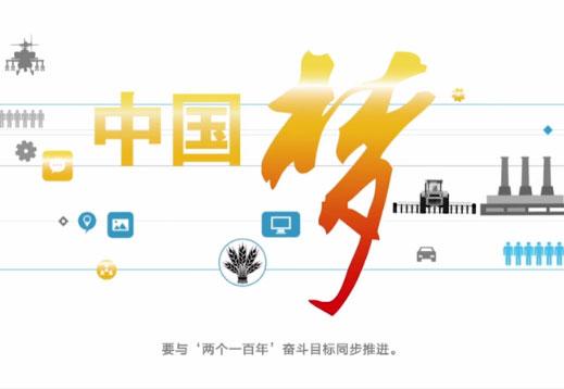 2018世界杯在线投注安全助力中国梦