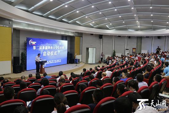 9月19日,第二届新疆网络安全宣传周启动仪式暨首届丝绸之路经济带网络安全高峰论坛在乌鲁木齐经济技术开发区(头屯河区)新疆软件园举行。