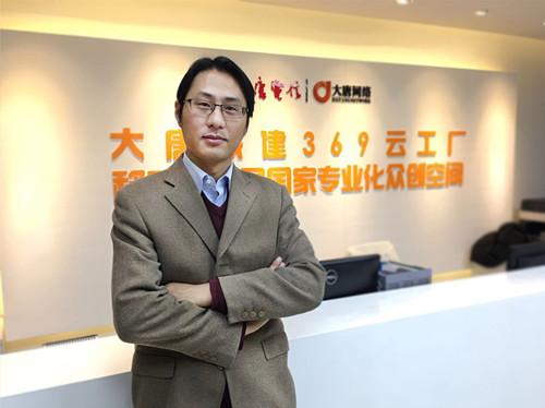 互联网+--中国互联网协会-大唐网络副总裁刘君:传统产业资源需要创新激活