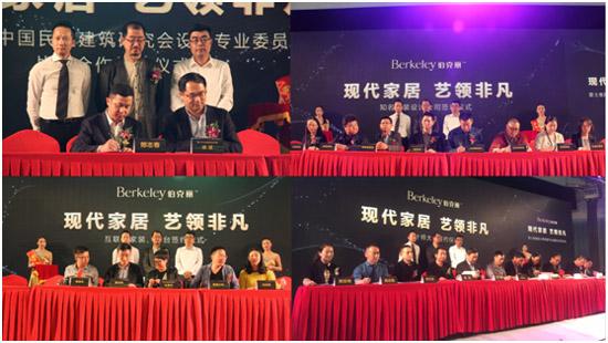 it    在发布会现场,雷士集团设计师联盟还签约了中国民族建筑研究会