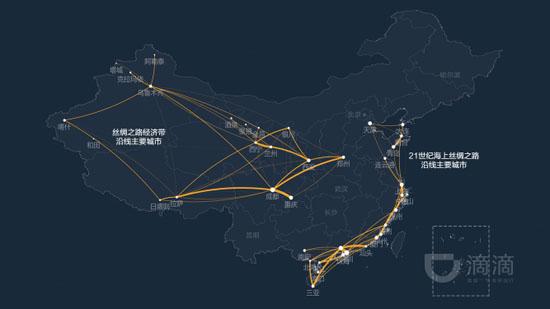 中国一路带一路地图