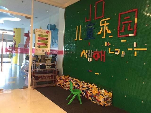 京东幼儿园开张 员工子女免费入学