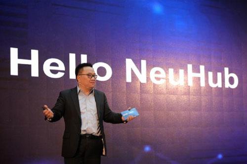 京东AI开放平台NeuHub正式发布