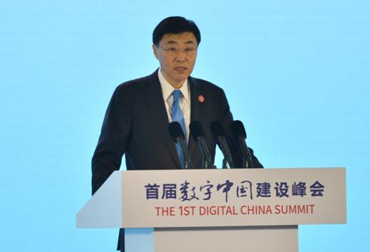 尚冰:中国移动从五方面助力数字中国建设