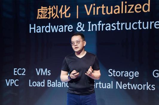 京东云申元庆:今年的发展目标是进入云计算第二梯队