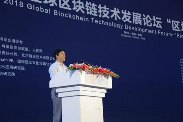 中国信息通信研究院副院长何桂立