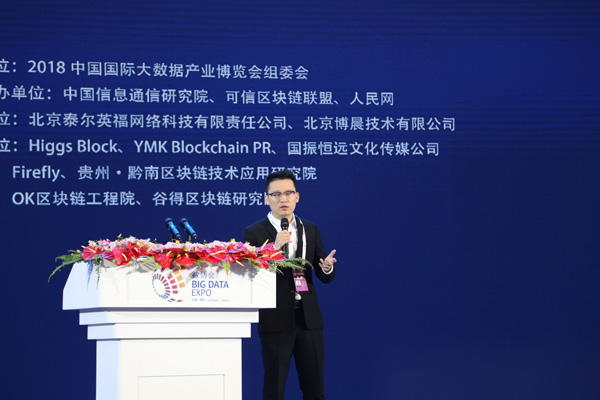 泛城控股有限公司、泛城资本董事长、快的打车创始人陈伟星