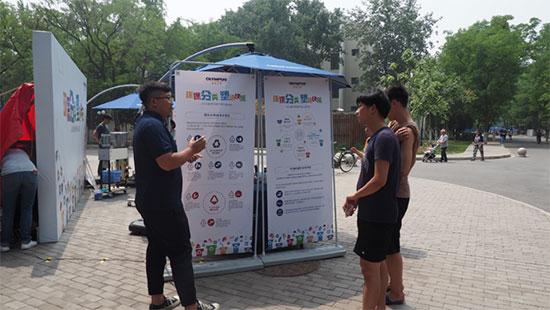 2018奥林巴斯环保公益行北京站启动
