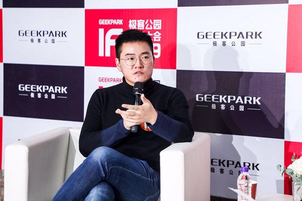CODINGCEO张海龙:企业需要更强大的软件研发工具链