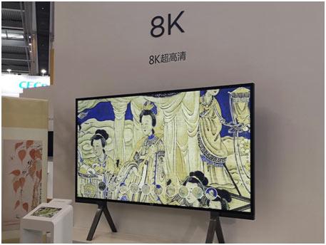 CITE2019:京东方展示8K超高清大屏及柔性显示解决方案