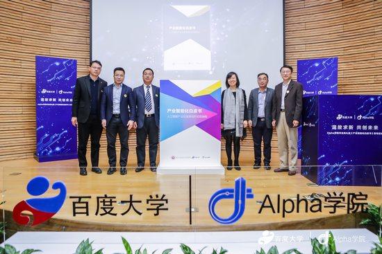 首汽约车CEO魏东:人工智能产业化已在网约车场景中有效应用