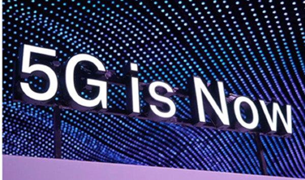 中国移动宣布在北京打通首个5G手机电话