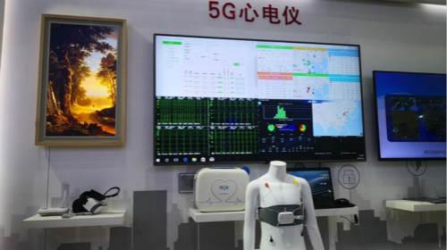 BOE(京东方)推出12导联动态心电记录仪