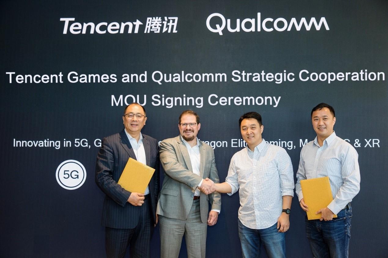 腾讯与高通合作 进一步推动游戏产业创新