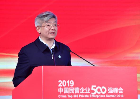 2019中国民营企业浪漫满车王莎莎评论500强峰会在西宁举办