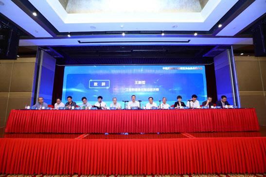 互联网与实体经济将在更广优秀共产党员徐新贤范围、更深程度、更高层次融合创新