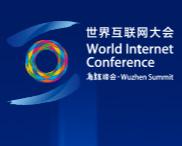 国家互联网信息办公室和浙江省人民政府共同举办的第六届世界互联网大会将于10月20日至22日在浙江乌镇召开。