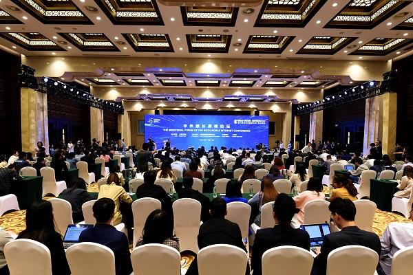 """乌镇峰会中外部长论坛聚焦""""智慧社会与可持续发展"""""""