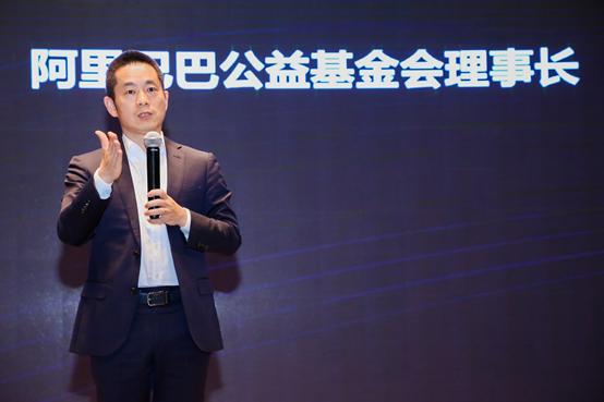 """阿里巴巴發布《公益時評定準則》將于杭州開展""""時間銀行""""合作"""