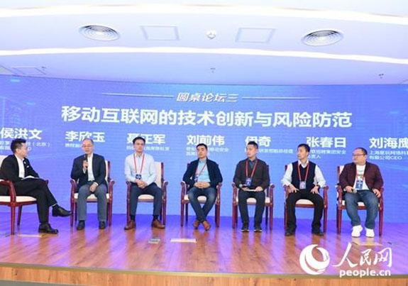 http://www.reviewcode.cn/yunweiguanli/110507.html