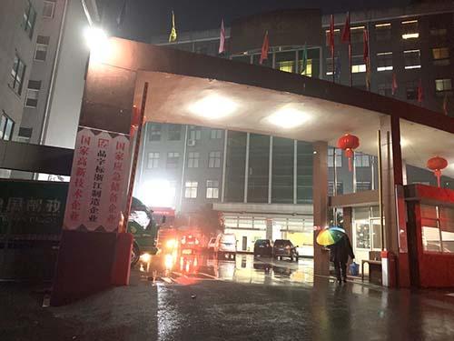 http://www.110tao.com/xingyeguancha/144700.html