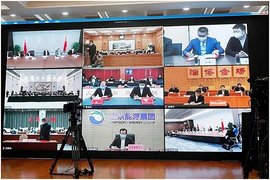 中信集团与山东省在线签署多领域项目合作协议