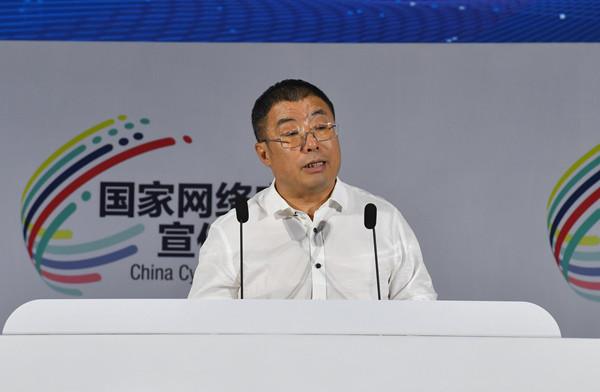 """奇安信齐向东:网络安全要抛弃""""事后补救""""建"""