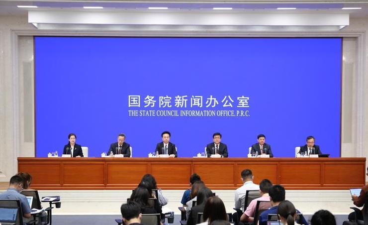 第三届数字中国建设峰会将于10月12日