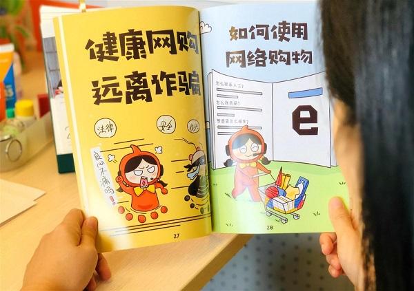 山东省大数据局召开党史学习教育领导小组会议