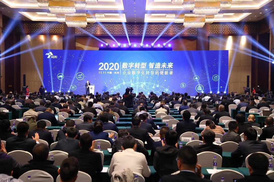 石化盈科周昌:把握新基建机遇石化行业数字化转型未来可期