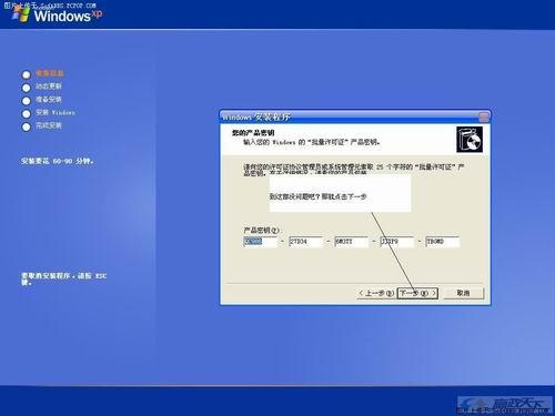 软驱照装系统 全ntfs硬盘安装xp