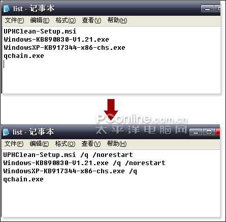 两招实现Windows安全更新批量下载和安装