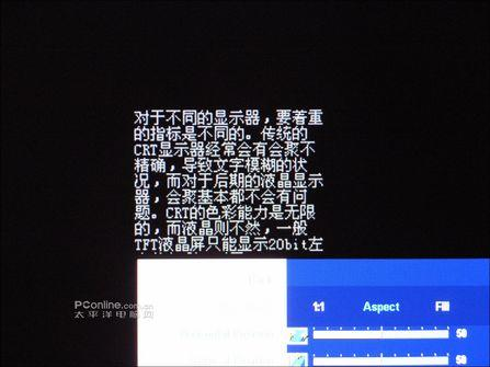 等比缩放显示,字体变大,不过字体发虚不清晰-游戏办公还是普屏好