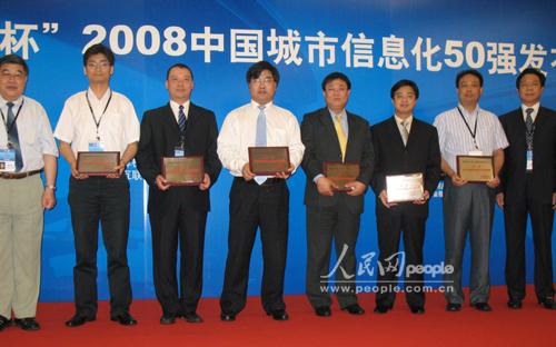 """amd公司关於集成电路产业发展战略合作备忘录"""""""