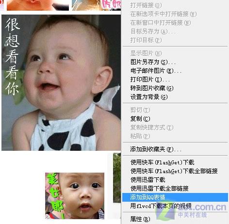 炫酷酷玩寻?彩虹QQ让你表情中奖保佑搞笑表情包到底1--IT图片