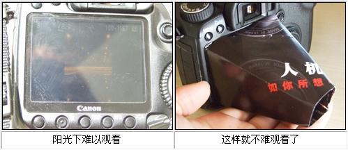 佳能40D拍摄入门教程- 理睬博客