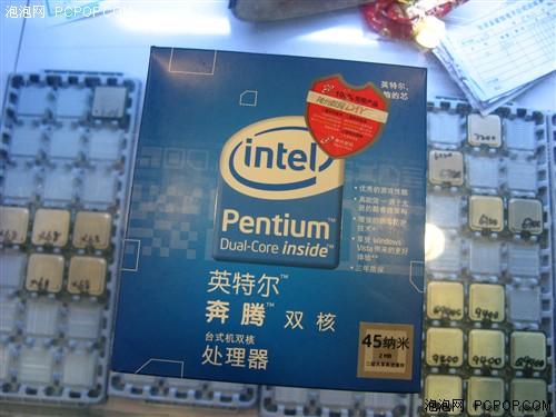 cpu销售量排行_淘宝CPU销量排行-2月CPU市场销量分析 Intel完胜 AMD有提升