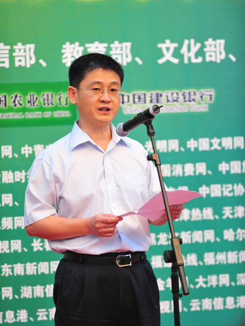 人民网总裁兼总编辑廖玒讲话
