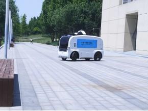 实现自动巡航、远程驾驶、远程监控和气体高温监测等安防功能无人车 无人车 第6张