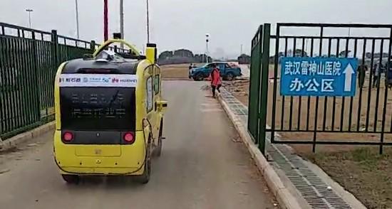 实现自动巡航、远程驾驶、远程监控和气体高温监测等安防功能无人车 无人车 第7张