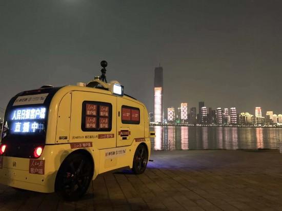实现自动巡航、远程驾驶、远程监控和气体高温监测等安防功能无人车 无人车 第9张